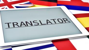 Quand traduction rime avec maîtrise informatique